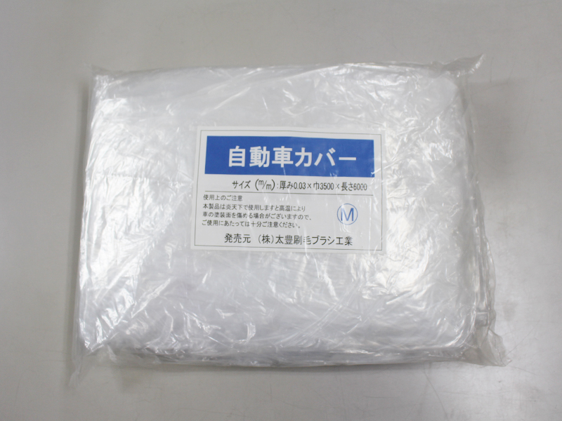 sheet_carcover